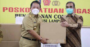 Gubernur Apresiasi Bantuan Ventilator dan VTM untuk Penanganan Covid-19 dari DPP Partai Gerindra