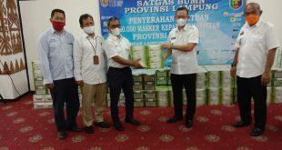 Satgas BUMN serahkan 60.000 masker ke Pemrov Lampung